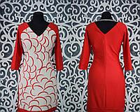 Красивое женское платье 42, 48 размер Турция норма