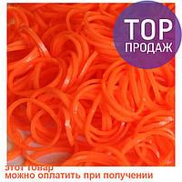 Резинки для плетения Loom Bands, оранжевые 200 шт. /  Резинки для плетения браслетов
