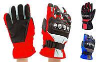 Мотоперчатки теплые текстильные с закрытыми пальцами Pro Biker 4318: 3 цвета, M-XL