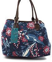 Стильная женская сумка с цветочным принтом LITTLE PEGION art. 1003 синяя