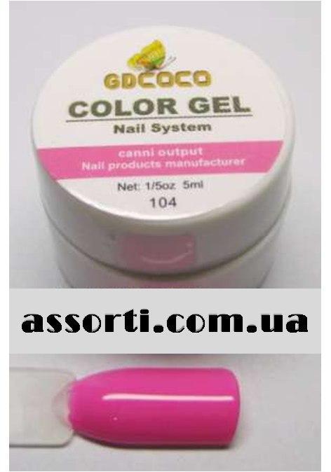 Гель-краска GD COCO №104, 5 мл