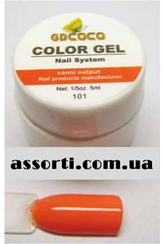 Гель-краска GD COCO №101, 5 мл