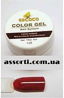 Гель-краска GD COCO №128, 5 мл