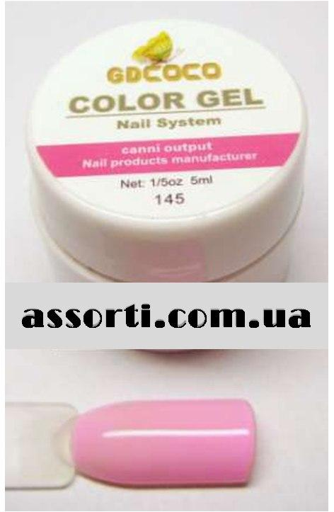 Гель-краска GD COCO №145, 5 мл