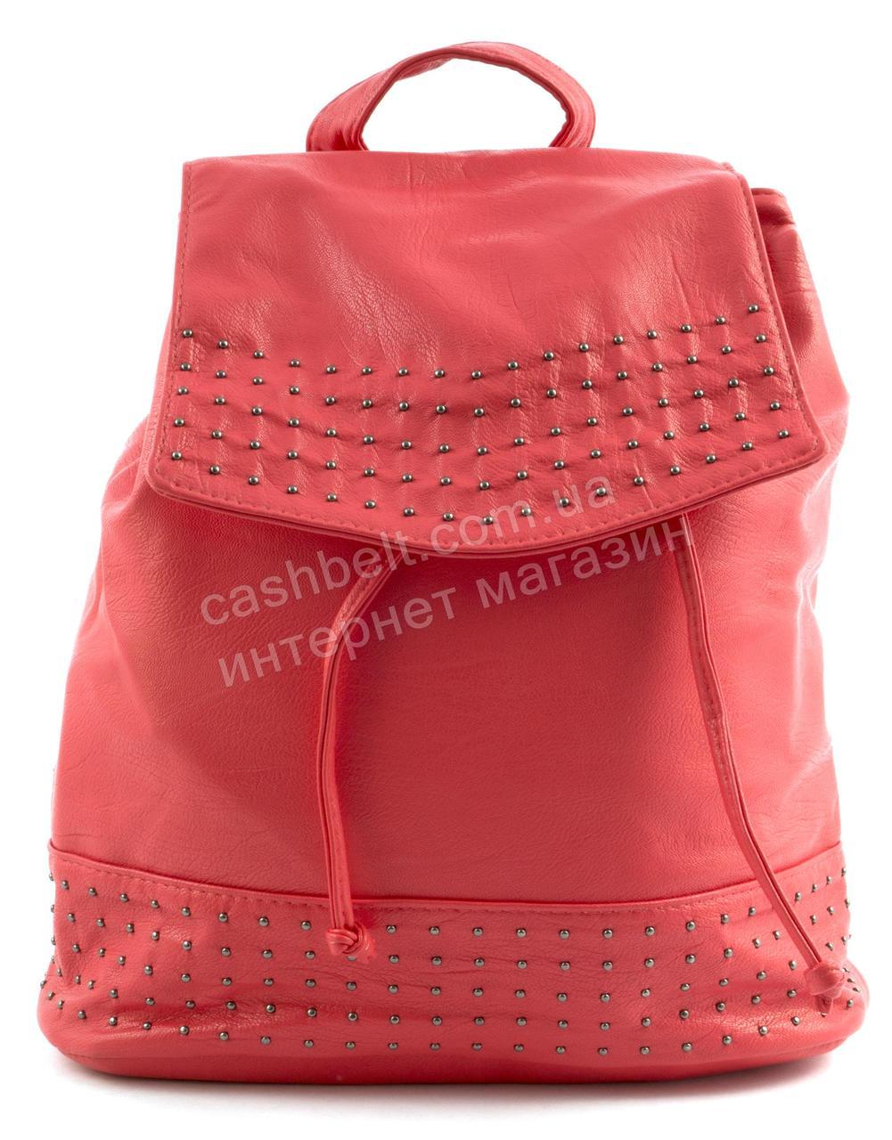 Небольшой стильный оригинальный женский рюкзачок сумочка с качественной кожи PU SULIYA art. 157 розовый