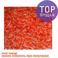 Резинки для плетения Loom Bands, светло-оранжевые с белыми крапинками 200 шт. / Резинки для плетения браслетов
