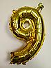 """Фольгированные шары цифры """"9"""" 16"""" (40 см) Золото"""