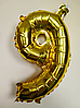 """Фольгированные шары цифры """"9"""" 16"""" (40 см) Золото Balloons"""