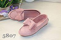 Мокасины розовый замш женские