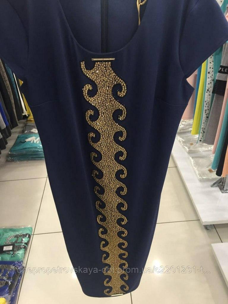 Шикарное нарядное платье Zanardi хл размер