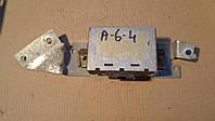 Блок управления сигнализацией AUDI A6, C4, 4A0951173