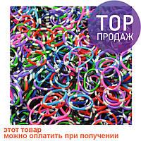 Резинки Loom Bands, микс цветов с белыми крапинками 200 шт. / Резинки для плетения браслетов