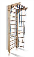 Детская деревянная шведская стенка сосна Kinder 2 - 240 SportBaby