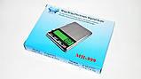 Электронные весы MH-999 до 3кг 3000 / 0.1 г, фото 7