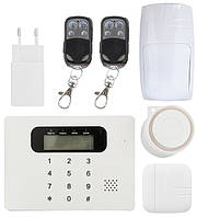 Комплект GSM сигнализации PoliceCam GSM 30C Prof