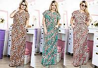 Длинное летнее батальное платье с леопардовым принтом