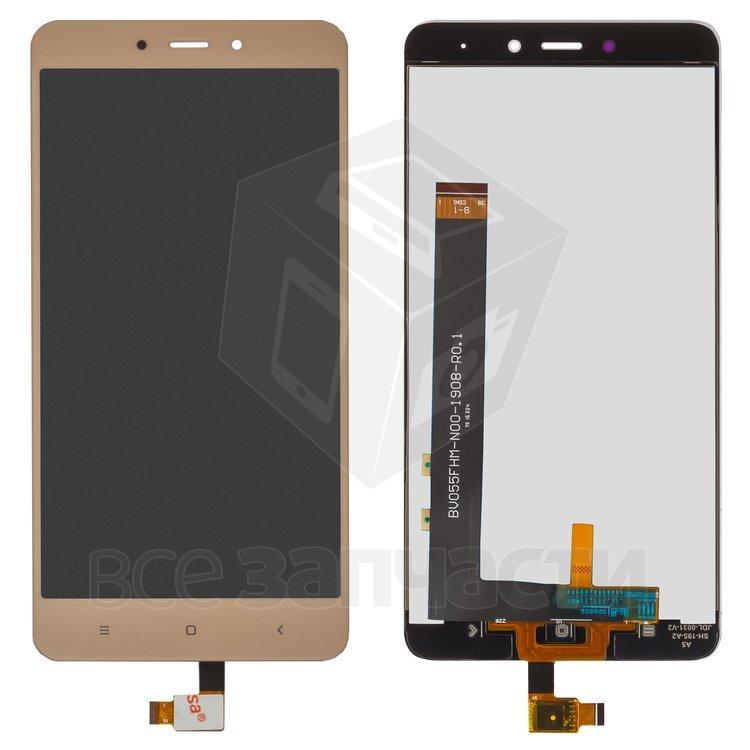 Дисплейный модуль для мобильного телефона  Xiaomi Redmi Note 4 золотой