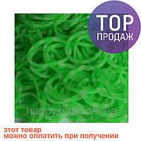 Резинки гелиевые для плетения Loom Bands, зеленые с маленькими белыми крапинками 200 шт./Резинки для браслетов