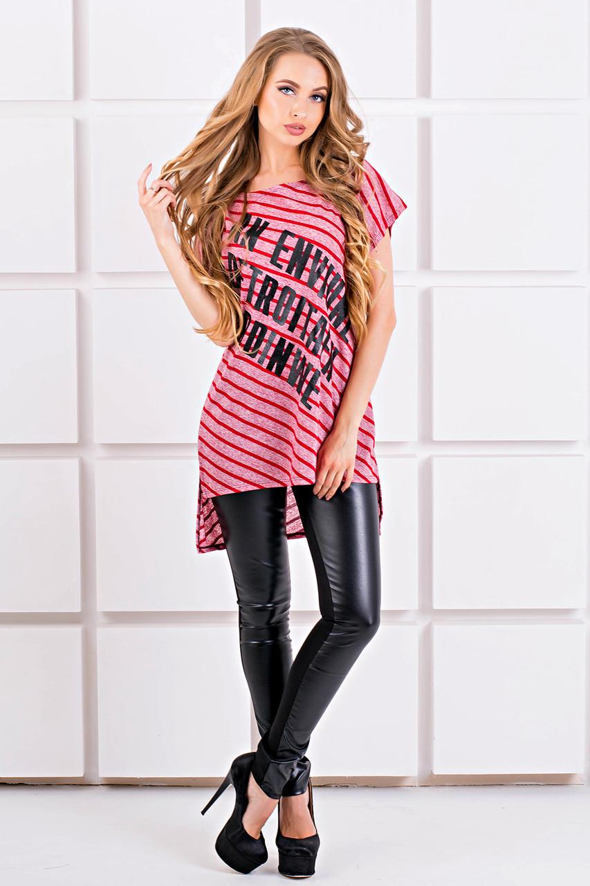 Женская футболка свободного кроя Джина цвет бордо полоска, размер 44-54 - Я-Модна — одежда и аксессуары в Киеве