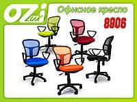 Офисное кресло 8906 Акция Расспродажа