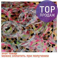 Резинки гелиевые для плетения Loom Bands, светлый микс цветов с крапинкой 200 шт. / Резинки для браслетов