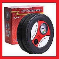Авто Компрессор Air Pump 12V 260PSI (колесо)