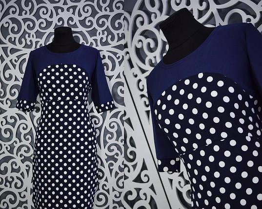 """Женское платье """"В горошек"""" 44, 46, 48, 50 размеры полу-батал, фото 2"""