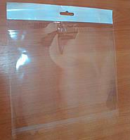 Пакет с евро-слотом + клапан с липкой лентой 220*160мм