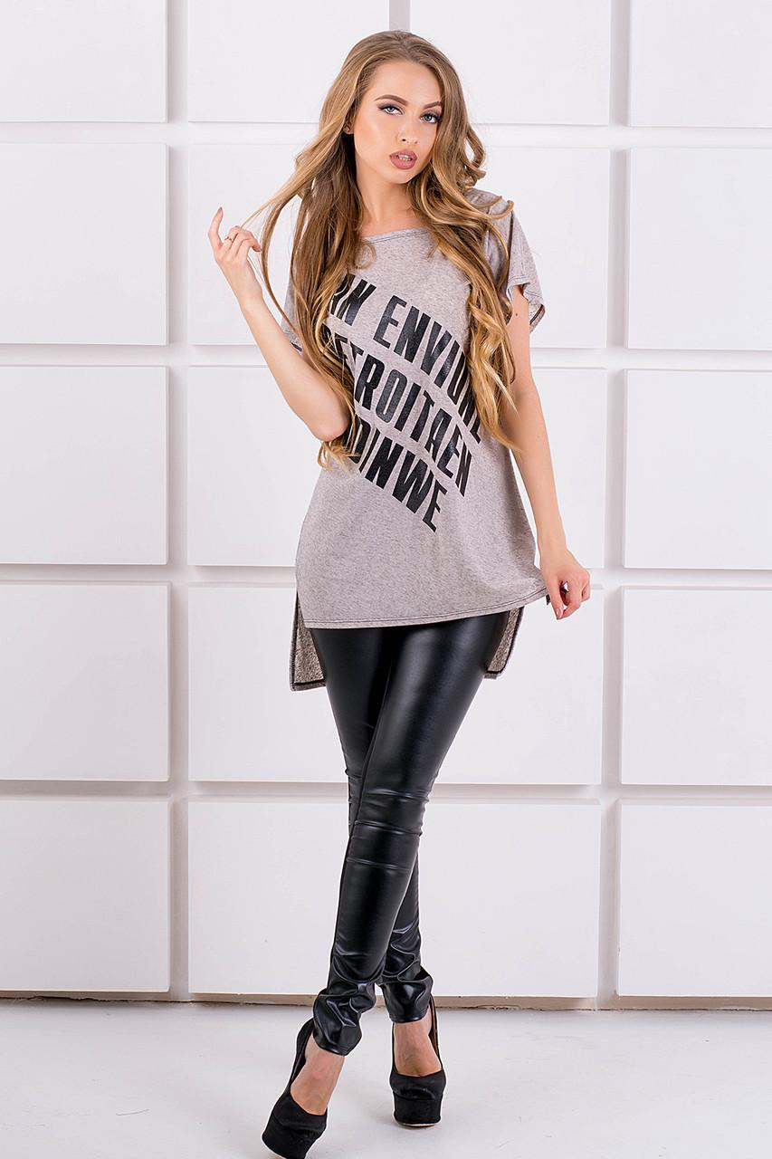 Женская футболка свободного кроя Джина цвет бежевый, размер 44-54 - Я-Модна — одежда и аксессуары в Киеве