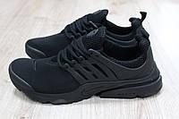 Кроссовки мужские Nike текстильные