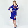 Сукня вишиванка - Мальва з васильками, фото 2