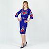 Сукня вишиванка - Мальва з васильками, фото 4