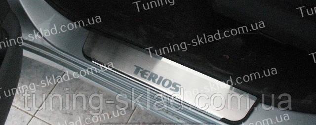 Накладки на пороги Daihatsu Terios (накладки порогов Дайхатсу Териос)