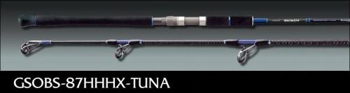 Спиннинг GRAPHITELEADER BARLETTE GSOBS-87HHHX-TUNA 2,61m 375gr 40-150gr (G08293)
