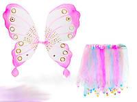 Крылья бабочки+юбочка (100 шт/ящ)