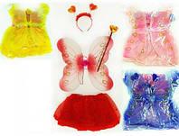 Набор бабочки: крылья 38*39см, обруч, юбка, палочка, в пак. (80шт)