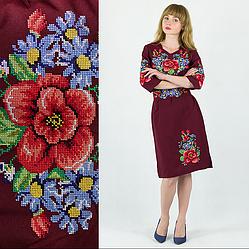 Українські сукні - Мальва