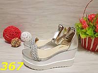 Женские босоножки цвет серебро на платформе,  40р.