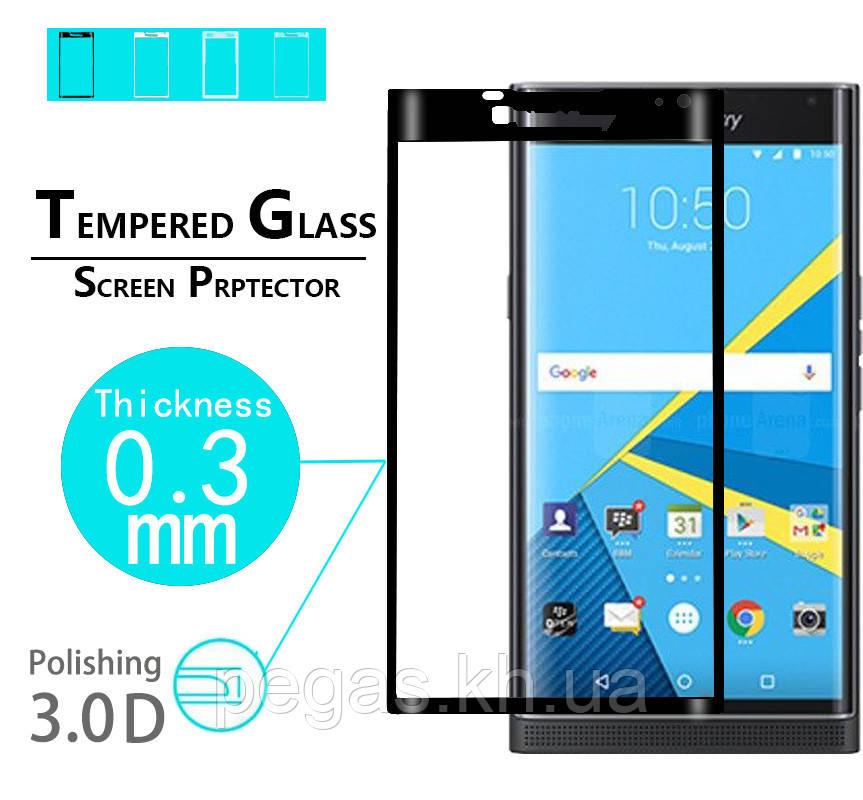 Защитное стекло Blackberry Priv