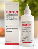Neo Plus, Neo Vision 360 ml