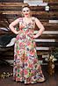 Женское платье  в пол шишки (50-60) 8167, фото 4