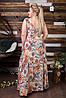Женское платье  в пол шишки (50-60) 8167, фото 6