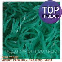 Резинки для плетения Loom Bands, бирюзовые неоновые (светятся в темноте) 200 шт. / Резинки для браслетов