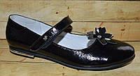 Кожаные туфли Lapsi для девочек размер 36