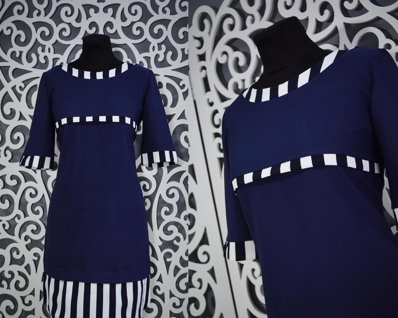 """Стильное женское платье свободного кроя """"Матроска"""" 44, 46, 52, размер норма и батал"""