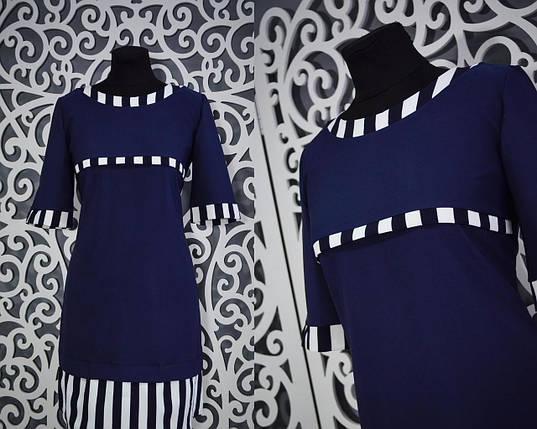 """Стильное женское платье свободного кроя """"Матроска"""" 44, 46, 52, размер норма и батал, фото 2"""