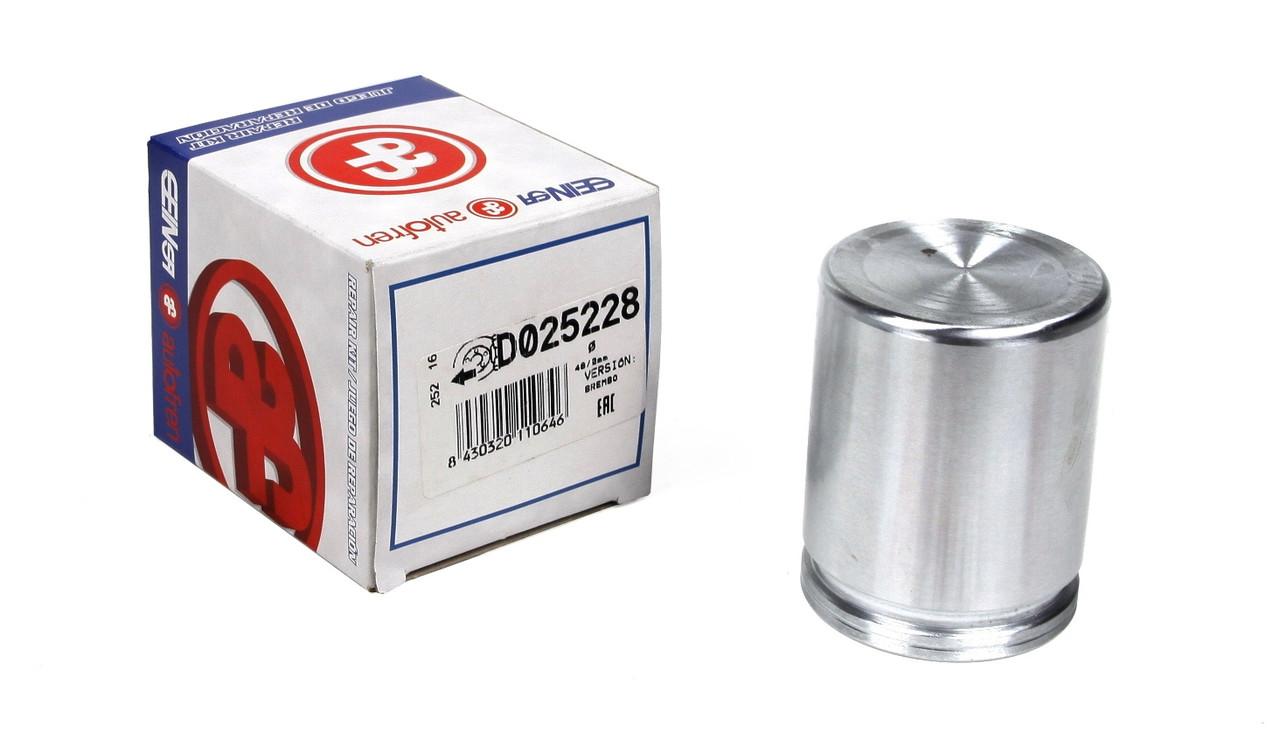 Поршенек тормозного суппорта переднего Sprinter/Crafter d=48mm Brembo Autofren Siensa
