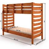 Кровать Троя двухъярусная 80 (Мебигранд/Mebigrand) 955х2030(2130)х1740мм , фото 4