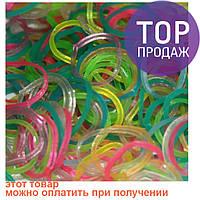 Резинки для плетения Loom Bands, микс цветов неоновые (светятся в темноте) 200 шт. / Резинки для браслетов