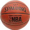 Мяч баскетбольный Spalding NBA Grip Control